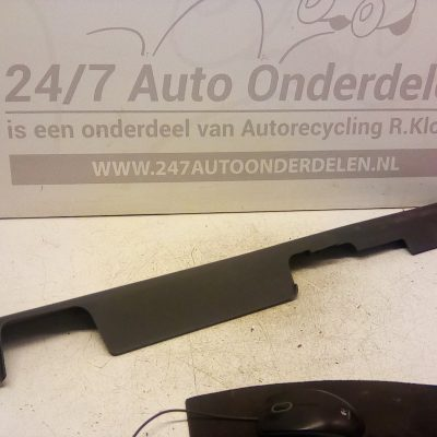 MR951587 Dorpelbekleding Links Mitsubishi Colt CZC 2005-2010