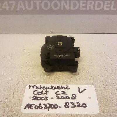 AE063700-8320 Regelaar Kachelklep Mitsubishi Colt CZ3 CZ5 CZC 2005-2008